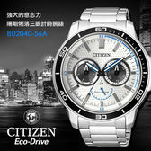 【5年延長保固】CITIZEN BU2040-56A 光動能 CITIZEN 熱賣中!