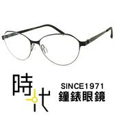 【台南 時代眼鏡 ByWP】BYA17810MB 德國薄鋼光學眼鏡鏡框 嘉晏公司貨可上網登錄保固
