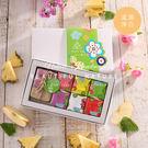 酵美人  1大+6小皂禮盒 (6款大皂任選)