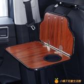 車載辦公桌商用飯折疊電腦寫字桌后座汽車內筆記本支架實木小餐桌