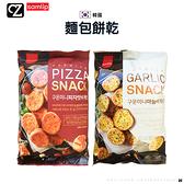 韓國 Samlip 麵包餅乾 100g 1包 大蒜麵包餅乾 披薩麵包餅乾 香酥濃郁 麵包 餅乾 零嘴 零食 思考家
