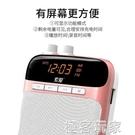 擴音器 小蜜蜂擴音器教師用無線耳麥戶外宣傳叫賣促銷導游講課教學專用播放喊話器 極客玩家