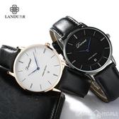 手錶蘭度超薄防水全自動機械手錶男士學生潮流簡約真皮帶2020新款概念 夏季上新
