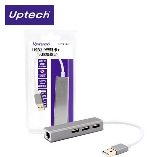 Uptech 登昌恆 NET112H USB2.0 網路卡+HUB集線器