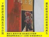 二手書博民逛書店中國京劇罕見2006年第1期Y19945