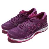 【五折特賣】Asics 慢跑鞋 Gel-Kayano 24 紫 白 運動鞋 女鞋 輕量穩定【PUMP306】 T799N3320