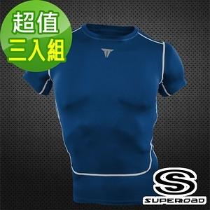 【SUPEROAD SPORTS】Full-Power 壓縮短袖緊身衣3入組-深藍色+隨機