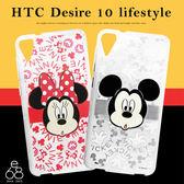 正版授權 迪士尼 字母背景 HTC Desire 10 lifestyle 手機殼 透明殼 軟殼 保護殼 米奇 米妮 史迪奇 保護套