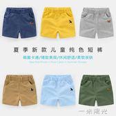 男童短褲子中褲運動純棉夏裝新款童裝小童1歲3U8382 一米陽光