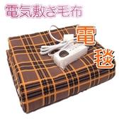 電毯 電熱毯 微電腦高級發熱刷毛溫控單人電熱毯(電毯)表面像毛毯【老婆當家】