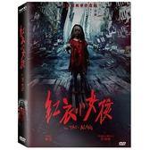 紅衣小女孩 DVD (購潮8)