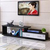 電視櫃簡約現代迷你組合茶幾臥室簡易電視機櫃小戶型客廳WY 【萬聖節促銷】
