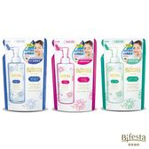 Bifesta 碧菲絲特 即淨卸妝水(補充包) 270ml (多款任選) ◆86小舖 ◆