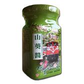 阿里山農會-特辣山葵泥100g