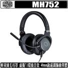 [地瓜球@] Cooler Master MH752 耳機 麥克風 酷媽 電競 USB 7.1聲道