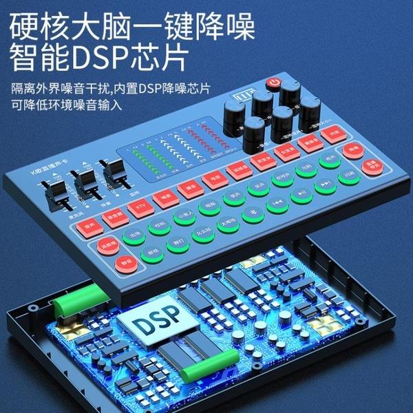 新品M9聲卡深圳源頭工廠直播聲卡設備網紅直播唱歌專業設備【快速出貨】