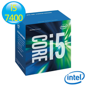 Intel Core i5-7400 CPU 中央處理器