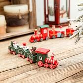 聖誕裝飾品布置木質小火車聖誕樹擺件聖誕禮物兒童擺件聖誕節禮品 雙十二全館免運
