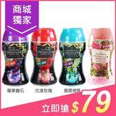 日本P&G 衣物芳香顆粒(小瓶裝180ml) 多款可選【小三美日】$119