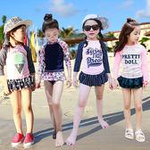 售完即止-兒童泳衣小女孩中大童分體裙式長袖防曬可愛公主學生女童寶寶泳裝庫存清出(9-4T)