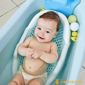 嬰兒洗澡神器可坐躺寶寶躺托浴網架新生兒防滑網兜懸浮浴墊浴床盆
