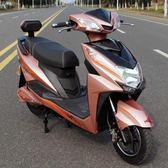 電瓶車 電動車迅鷹雙人兩輪踏板電摩托車72V男女助力成人高速電瓶車 JD【美物居家館】