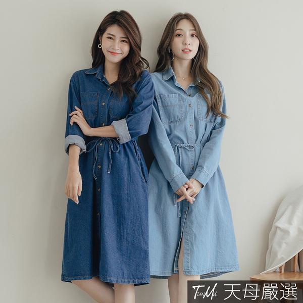 【天母嚴選】襯衫領排釦連身牛仔裙(共兩色)