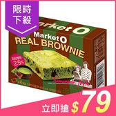 韓國 好麗友 Market O布朗尼蛋糕(抹茶)96g【小三美日】原價$89