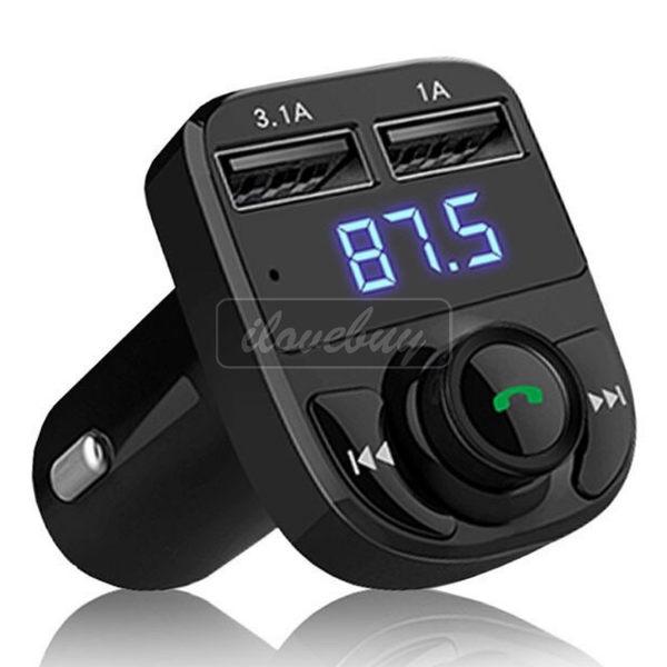 HD5 車用MP3 MP3發射器 可通話 雙USB孔 SD卡/隨身碟播放 AUX 3.1A快速充電