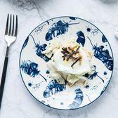 好看的ins盤子陶瓷家用冷菜盤子西餐平盤