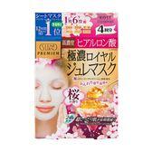 KOSE高絲 極上保濕凝凍面膜玻尿酸GL4枚-櫻花限定版 【康是美】