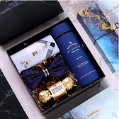 創意婚禮伴郎伴手禮盒男士生日禮物結婚小禮品回禮商務年會小禮品【怦然心動】