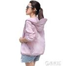 防曬衣女短款夏季新款防紫外線帶帽薄款外套白色防曬服防曬衫 電購3C