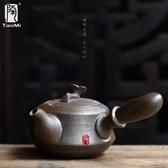 [超豐國際]泡茶壺原礦柴燒粗陶過濾茶壺陶瓷如意柴燒壺手拉胚功1入