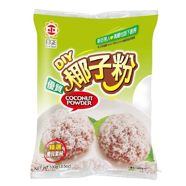 日正 優質椰子粉 100g/包【康鄰超市】