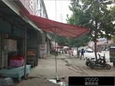 遮陽傘大傘戶外擺攤折疊太陽傘防雨防曬鋪面生意用斜傘四方庭院傘YXS 快速出貨
