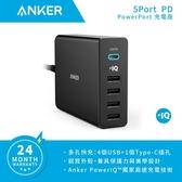 Anker PowerPort 5PORT PD 充電座 (黑) A2053【折扣/保固二年】
