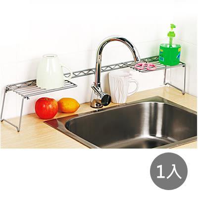 【DoMe Life】廚房收納架水槽洗碗架 x1入