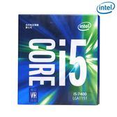 CPU 主機板Intel/英特爾 I5 7400 中文盒裝處理器 酷睿i5第7代CPUigo