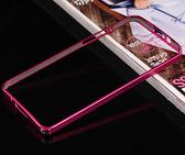 蝴蝶機 免運HTC蝴蝶機X920D 超薄Butterfly X920D金属邊框海馬釦 (任選二個$900)