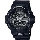 【台南 時代鐘錶 CASIO】G-SHOCK 宏崑公司貨 GA-710-1A 「絕對強悍」嶄新工業美學雙顯運動錶