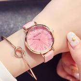 櫻花粉手錶女學生韓版簡約復古ulzzang少女時尚潮流大氣休閒簡約 聖誕裝飾8折