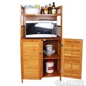 櫥櫃楠竹微波爐櫃碗櫃餐邊櫃實木儲物櫃收納櫃廚房置物櫃 【快速出貨】YYJ