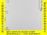 全新書博民逛書店沈瑾攝影:朝花夕拾(精裝)Y14186 沈瑾 著 中央編譯出版社 ISBN:9787511715005 出版