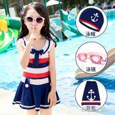 兒童泳衣女孩中大童韓國連體裙式泳裝平角女童學生游泳衣套裝 韓語空間