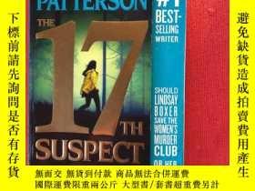 二手書博民逛書店The罕見17th suspectY445475 James Patterson Grand central