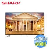 SHARP 60吋4K智慧聯網液晶電視 LC-60UA6500T
