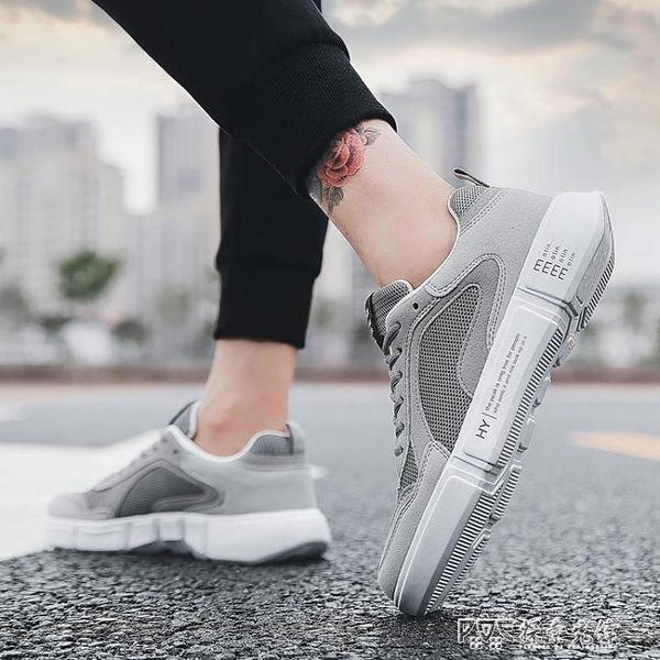 新款夏季男鞋韓版潮流帆布小白板鞋透氣百搭運動休閒低幫潮鞋 探索先鋒