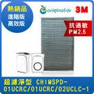 3M 超淨化空氣清淨機濾網 CHIMSP...