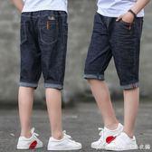 男童牛仔中褲夏裝薄款新款兒童褲子七分褲中大童短褲12歲15潮艾美時尚衣櫥